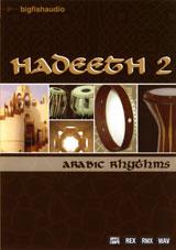 Big Fish Audio: Hadeeth 2 Arabic Rhythms 1