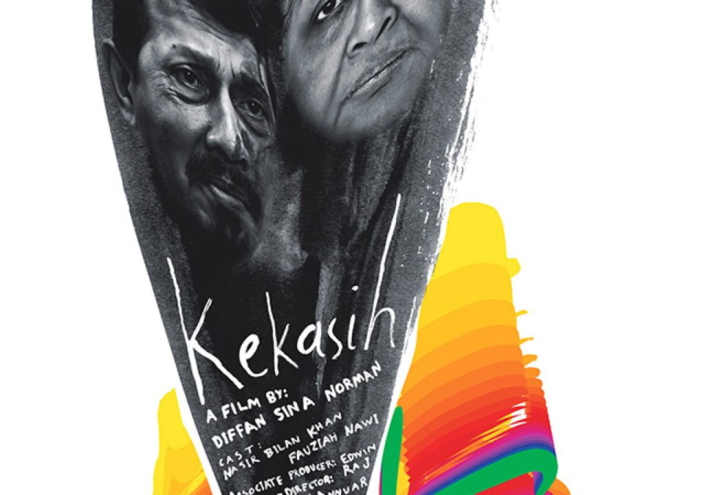 ADOBE_kekasih_official_sundance_poster_by_Iman_Raad.jpg