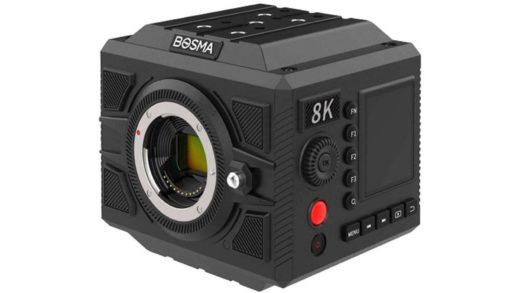 Bosma G1 8K camera product shot