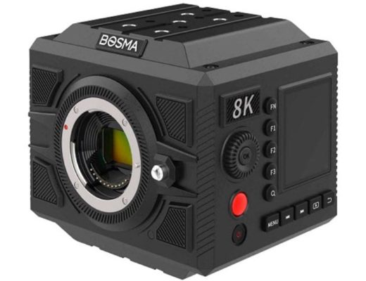 Bosma G1 8K camera product shot