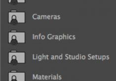 Preparing for Cinema 4D Lite v2.0