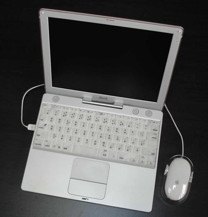 ibook-laptop-12