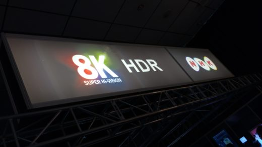 NHK's display at a trade show promoting 8K HDR displays