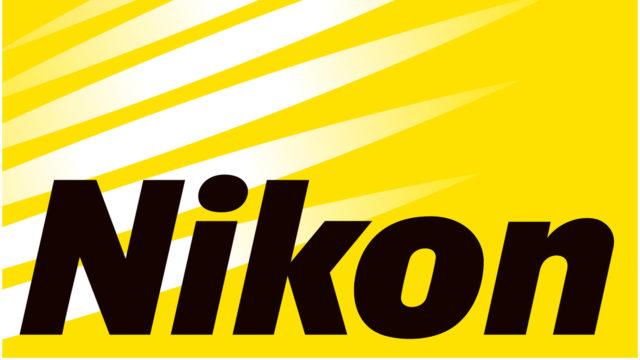 Nikon NAB