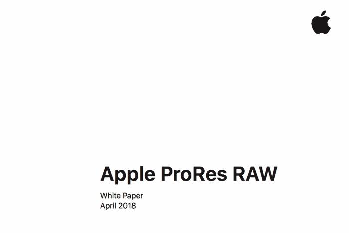 ProRes RAW white paper