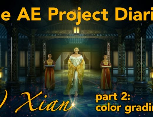 AE Project Diary: 6) Xian part 2.  Color Grading 43