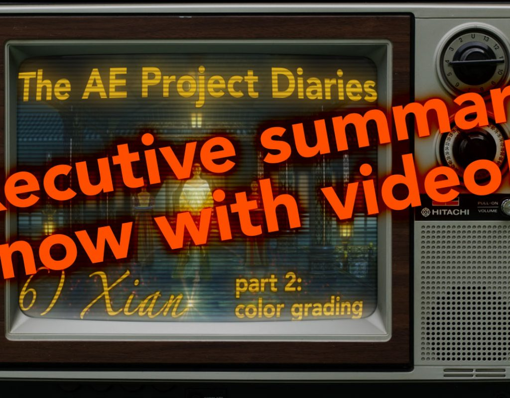 AE Project Diary: 6) Xian part 2: With Video! 1