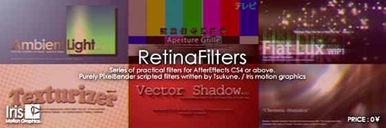 retinafiltersaep-7361493