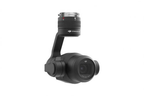 DJI Zenmuse X4S Camera & Gimbal