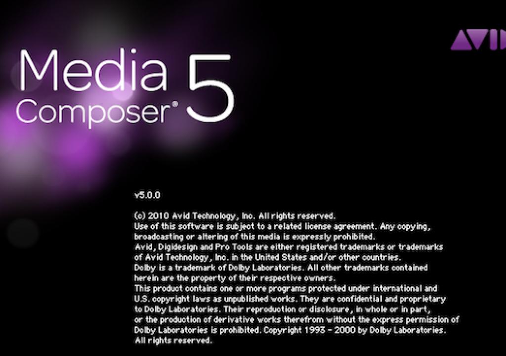 avid5-splash-screen.png