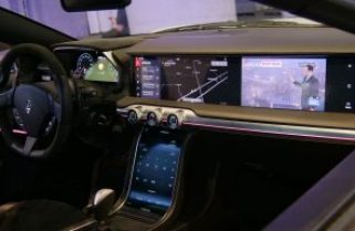 NAB 2019: Autonomous Cars and Amazing Experiences