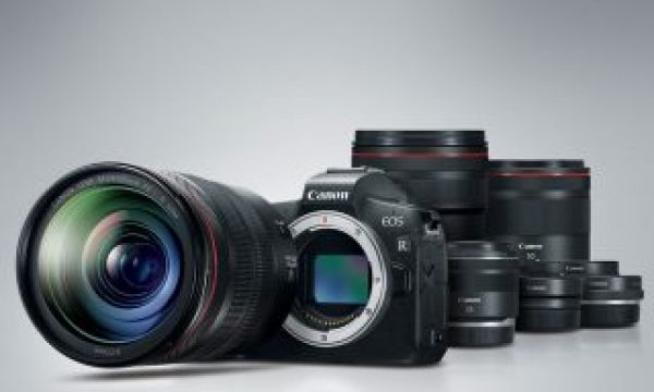 Canon EOS R: a closer look at the new full frame mirrorless