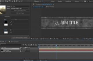 These are the latest features in After Effects CC 2017, available now