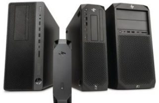 HP introduces HP Z, the world's most powerful entry workstations