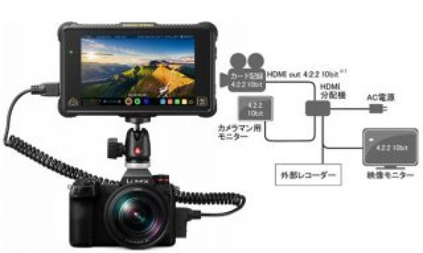 Panasonic LUMIX S1 gets V-Log as the EVA1 with a paid software upgrade