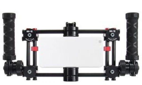 ROVER new Smartphone cage from MSE