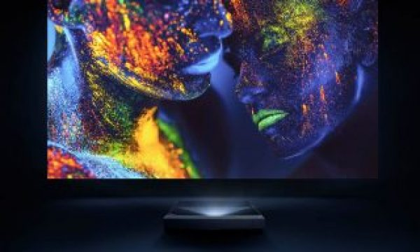 Optoma CinemaX P1 projector: the ultimate big-screen experience at home
