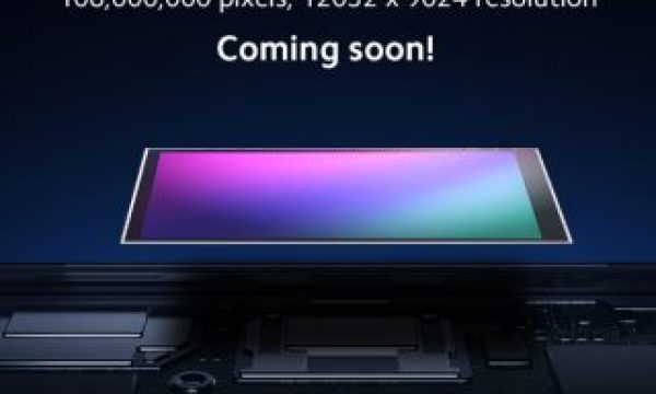 Canon and Sony, step aside: Samsung has a 108 megapixel image sensor