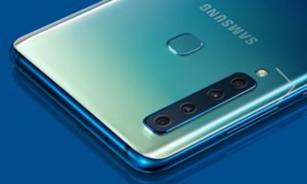 Samsung Galaxy A9: the world's first quad camera smartphone