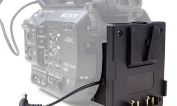 New mount plate to fit a Mini V-Lok battery to a Sony FS5