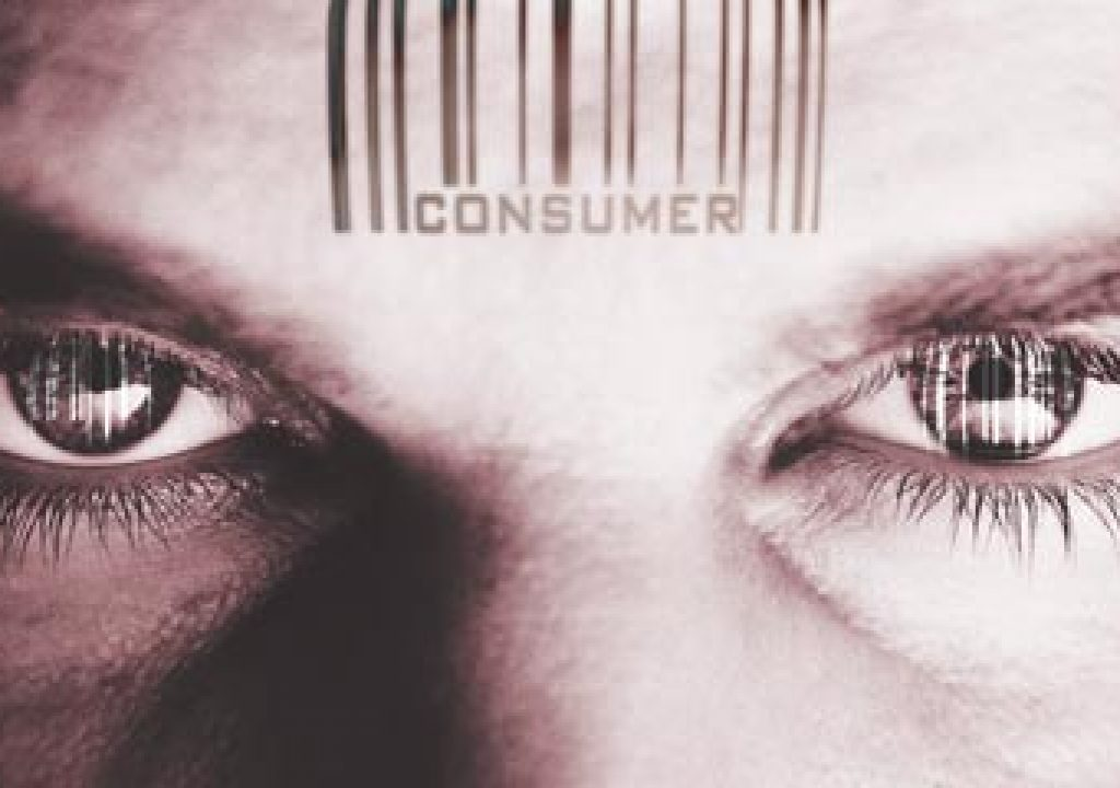 consumer_500.jpg