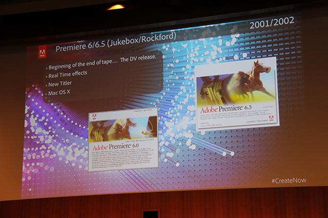 Premiere Pro World Conference: The History of Premiere Pro 4