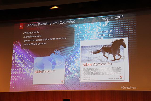 Premiere Pro World Conference: The History of Premiere Pro 5