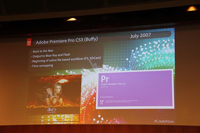 Premiere Pro World Conference: The History of Premiere Pro 7