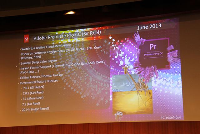 Premiere Pro World Conference: The History of Premiere Pro 11