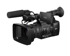 Sony's Newest Professional Camcorder Delivers 3