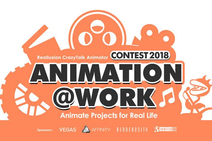 Reallusion announces 2018 2D animation contest