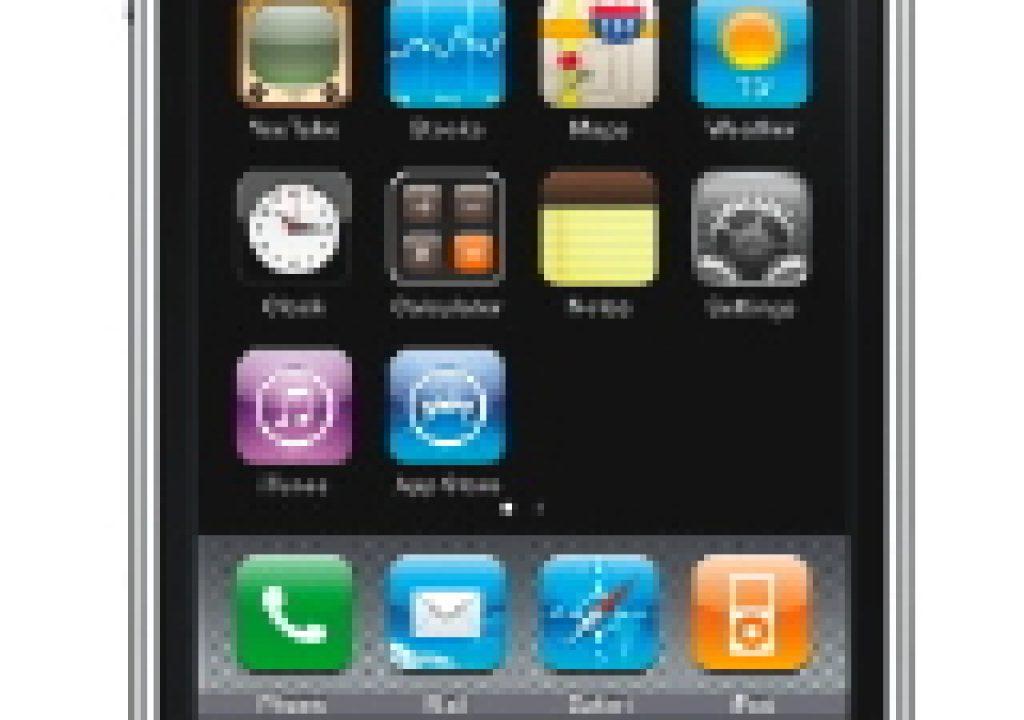 iPhone160.jpg