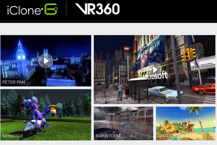 IClone 6.5 gets 360 video