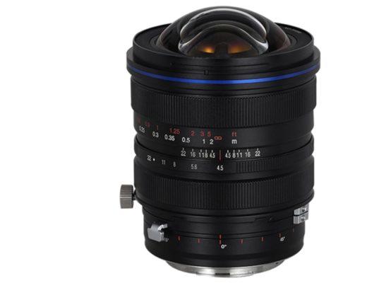 Laowa reveals world's widest shift lens for full frame