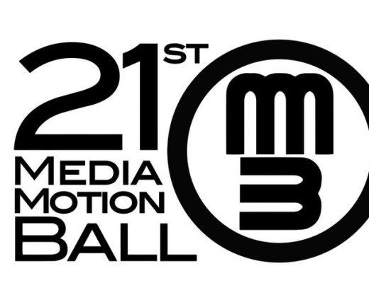 MediaMotion Ball celebrates 21 years