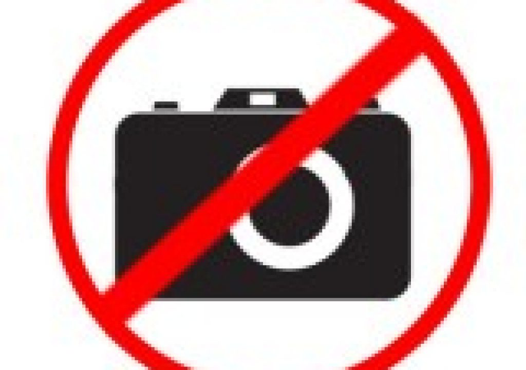 no_photography_thumb.jpg