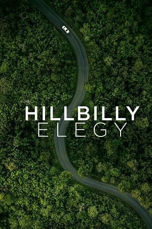 art of the cut podcast hillbilly elegy