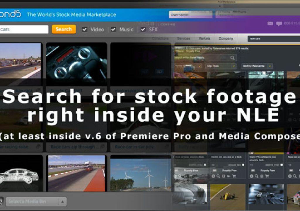 ppro-mc-stock-search-main.jpg