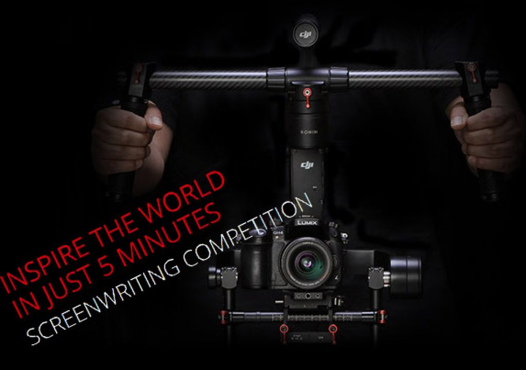 DJI Promotes Screenwriting Competition 1