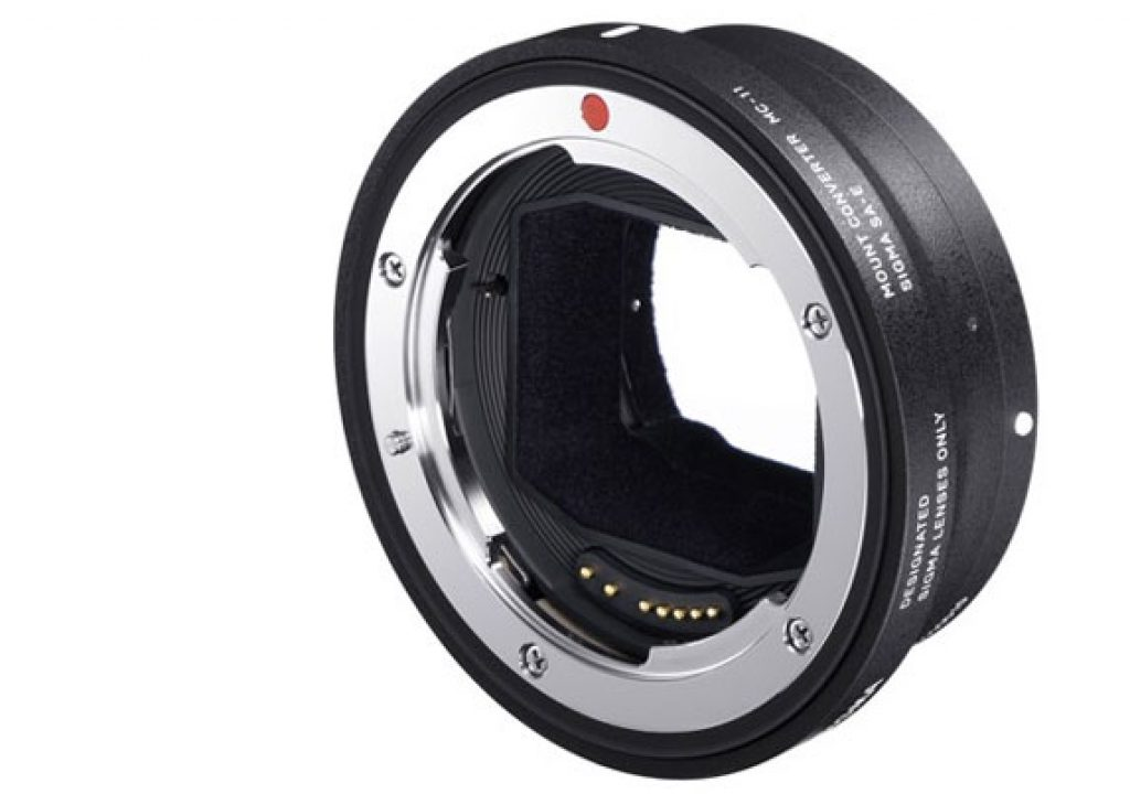 Sigma: a lens adapter for Sony cameras 1