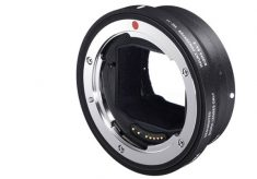 Sigma: a lens adapter for Sony cameras