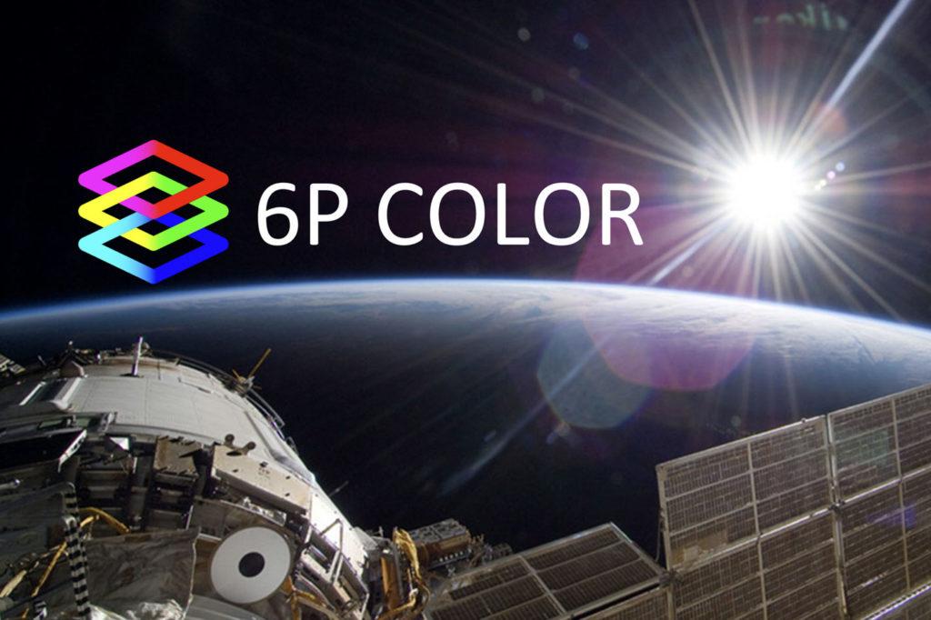 "SMPTE, Baylor y NASA sobre ""Expanding the Color Universe"""