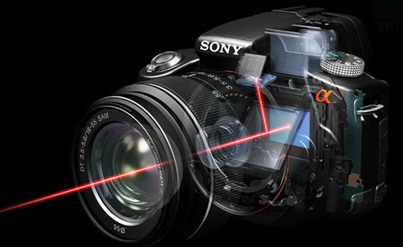 sony-split-screen.jpg
