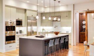 Kitchen - room tone