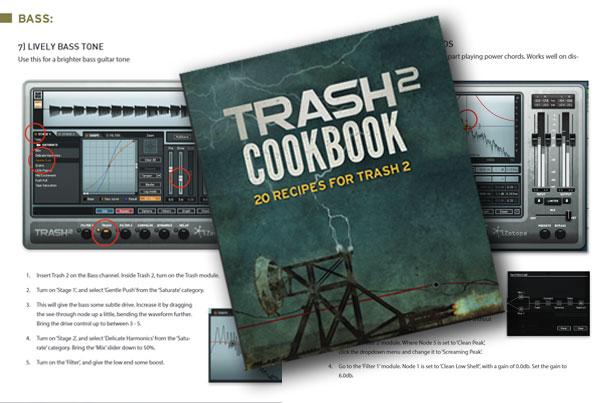 trash2 001
