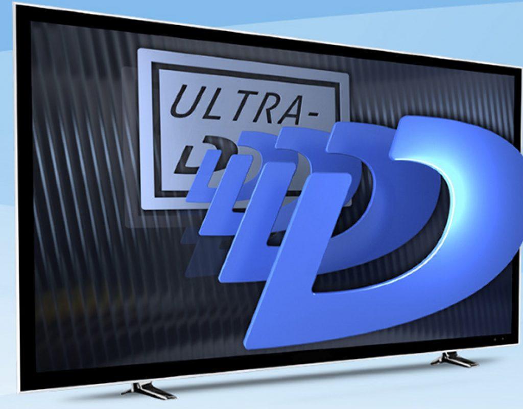 Ultra-D: 4K glasses-free 3D at CES 2018