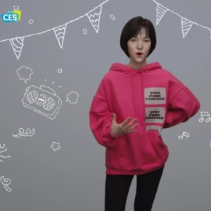 LG introduced at CES 2021 its first virtual influencer